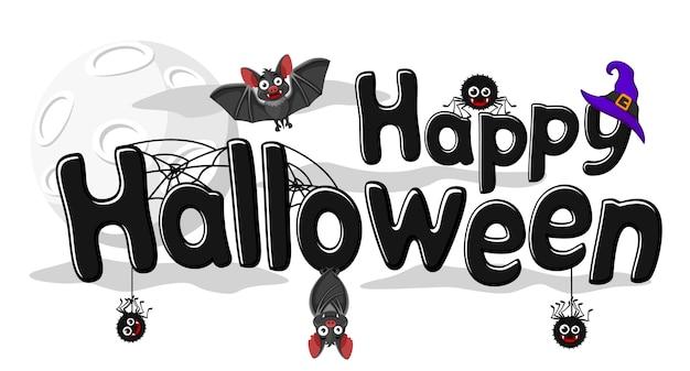 Texto de feliz dia das bruxas com morcegos e aranhas em um fundo branco.