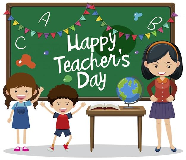 Texto de feliz dia do professor na lousa com crianças e professor na sala de aula