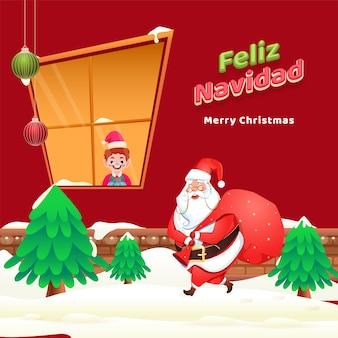 Texto de feliz natal em espanhol com o cartoon boy