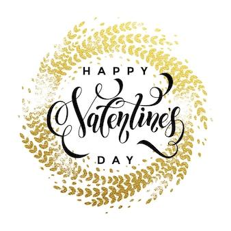 Texto de letras de ouro de luxo do dia dos namorados em ornamento dourado para cartão branco premium