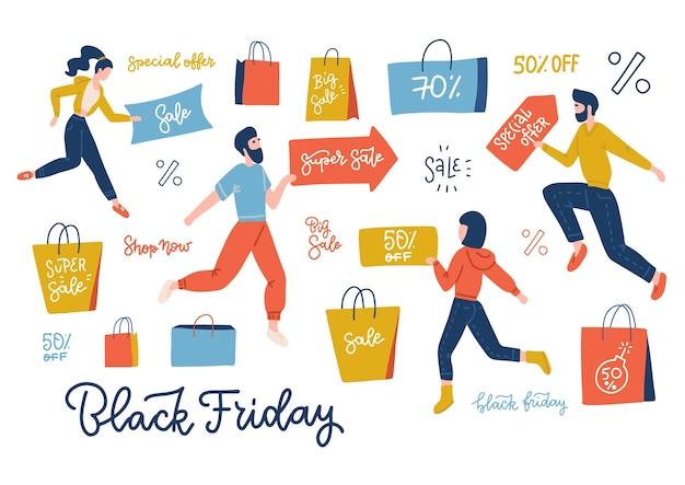 Texto de letras de venda de sexta-feira negra com grupo de pessoas segurando diferentes sacolas de papel de compras. setas e sinais com citações de anúncio.