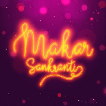 Texto de néon amarelo makar sankranti no fundo roxo do bokeh.