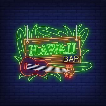 Texto de néon bar hawaii com ukulele e folhas