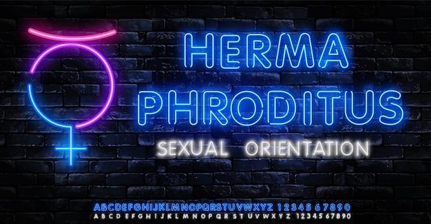 Texto de néon hermafrodito. orientação sexual conceito coleção luz sinais.