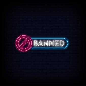 Texto de néon proibido. sinal de néon proibido Vetor Premium
