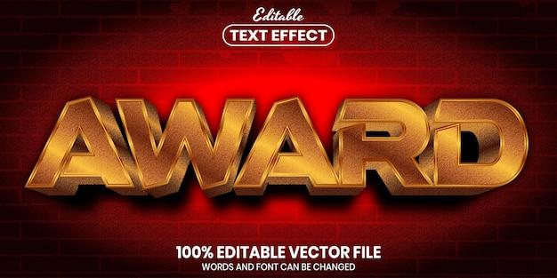 Texto de prêmio, efeito de texto editável de estilo de fonte