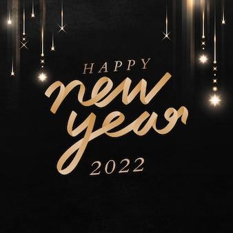 Texto de saudações da temporada de feliz ano novo de 2022 glitter dourados em vetor de fundo preto