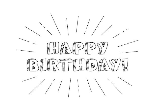 Texto de tipo vintage de feliz aniversário. cartão de saudação de tipografia. letras de escritos à mão. fonte de férias. frase de caligrafia para banner. ilustração elegante