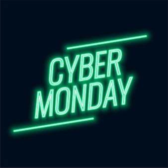 Texto de venda de néon cyber segunda-feira