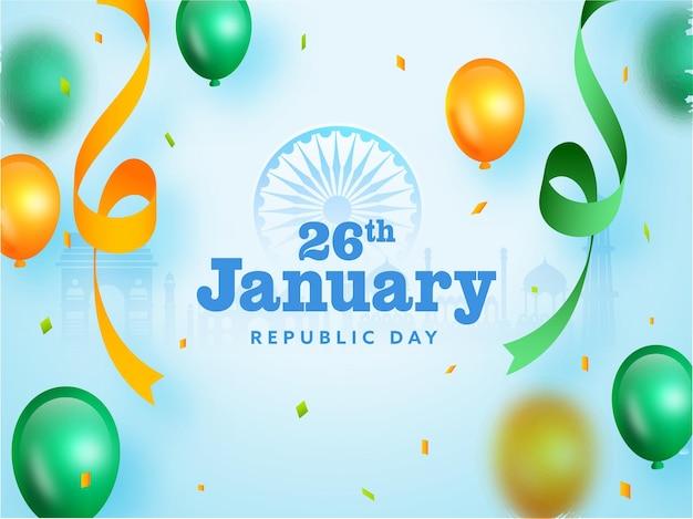 Texto do dia da república de 26 de janeiro com balões brilhantes e fita ondulada