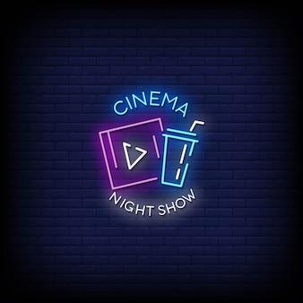 Texto do estilo da placa de néon do programa noturno de cinema Vetor Premium