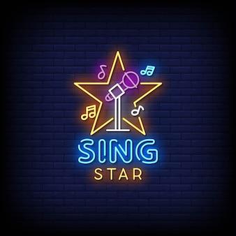 Texto do estilo das placas de néon da estrela canta