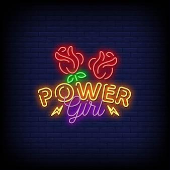 Texto do estilo das placas de néon power girl