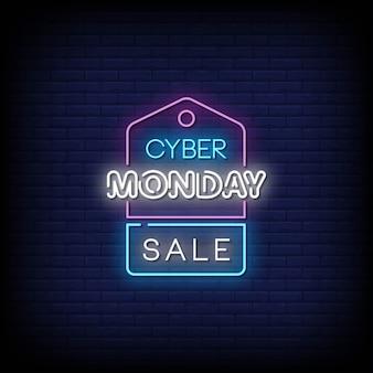 Texto do estilo dos sinais de néon da venda da cyber monday