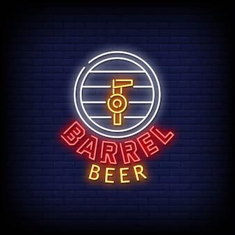 Texto do estilo dos sinais de néon do logotipo da cerveja do barril