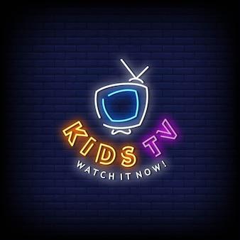 Texto do estilo dos sinais de néon do logotipo da tv infantil