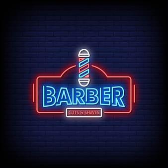 Texto do estilo dos sinais de néon do logotipo do barbeiro