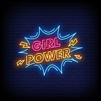 Texto do estilo dos sinais de néon do poder feminino
