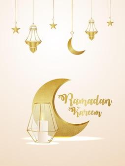 Texto dourado com elegante lua crescente e lanterna em fundo branco isolado