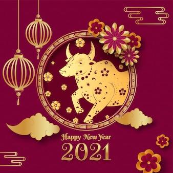 Texto dourado de feliz ano novo de 2021