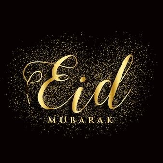 Texto dourado do eid mubarak com efeito do glitter