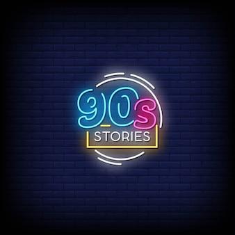 Texto em estilo de letreiros de néon de histórias dos anos 90