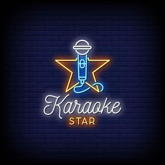 Texto em estilo de sinais de néon em estrela de karaokê