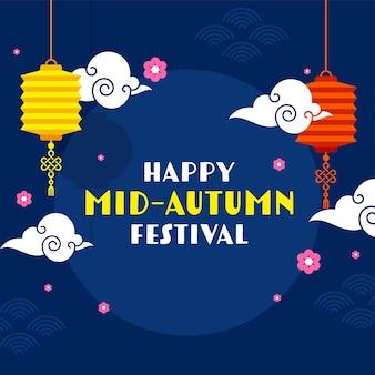 Texto feliz mid-autumn festival com lanternas chinesas penduradas, nuvens e flores de sakura, decoradas sobre fundo azul.