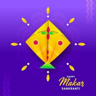 Texto makar sankranti feliz com ilustração de pipa amarela no fundo roxo padrão de mandala