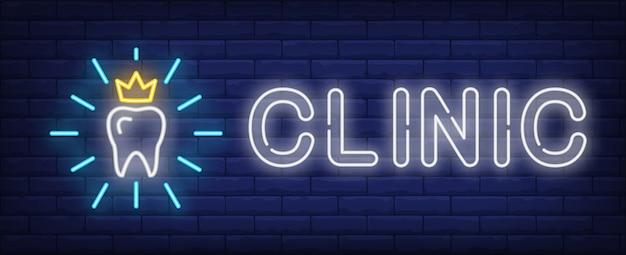 Texto neon de clínica e dente brilhante com coroa