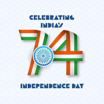 Texto para comemorar o dia da independência da índia com o número 74 em fita tricolor