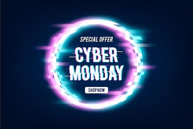 Texto promocional de segunda-feira cibernética glitch