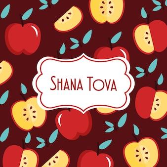 Texto shana tova com maçãs
