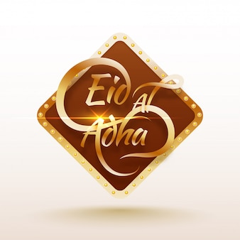 Texto tipográfico dourado brilhante eid-al-adha