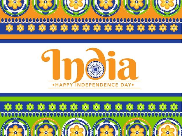 Texto vande mataram hindi com roda de ashoka sobre fundo padrão floral.