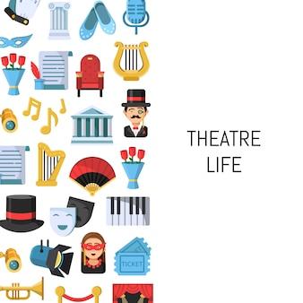 Theatrebackground plana com lugar para texto