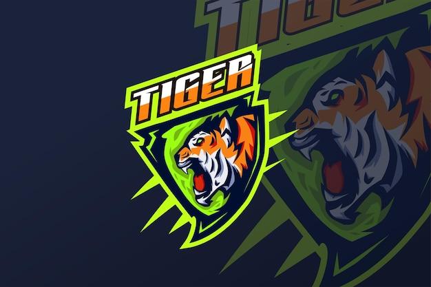 Tiger - modelo de logotipo esport