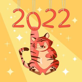 Tigre alegre celebra o ano novo