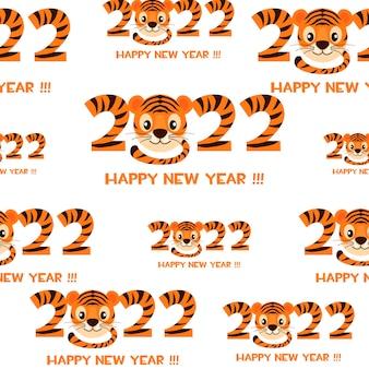 Tigre de padrão uniforme feliz ano novo 2022 para design gráfico