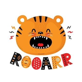 Tigre engraçado fofo. citação de rugido