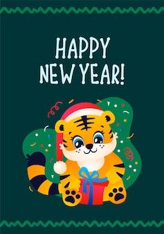 Tigre fofo aberto caixa de presente personagem engraçado símbolo feliz ano novo ilustração cartão cartaz banner