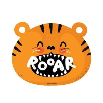 Tigre fofo e engraçado a dizer rugido