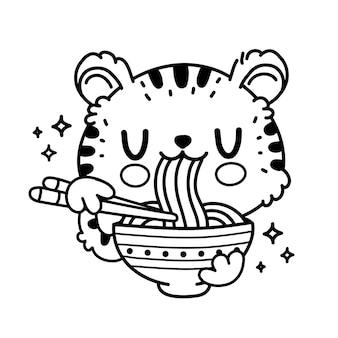 Tigre fofo e engraçado comendo macarrão na tigela