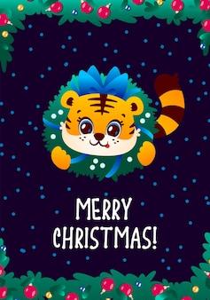Tigre fofo em uma guirlanda de natal personagem engraçada símbolo cartaz de cartão de ilustração de feliz ano novo