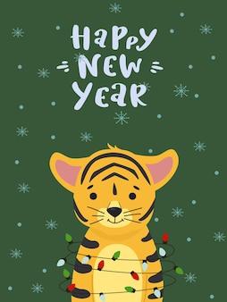 Tigre fofo no estilo doodle se enroscou em uma guirlanda de árvore de natal. a inscrição feliz ano novo.
