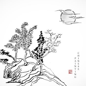 Tinta aquarela pintura arte textura ilustração paisagem da árvore e do sol.