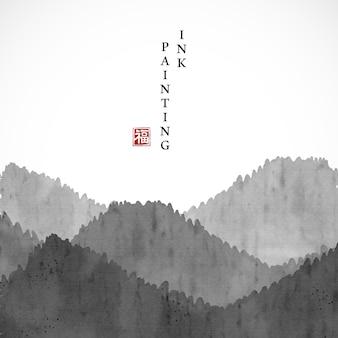 Tinta aquarela pintura arte textura ilustração paisagem vista da montanha.