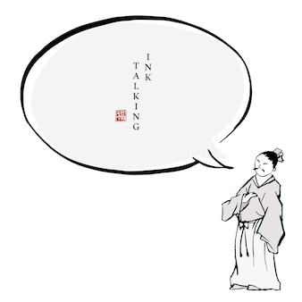 Tinta chinesa mensagem caixa de diálogo modelo pessoas personagem em roupas tradicionais um homem de pé e pensando.