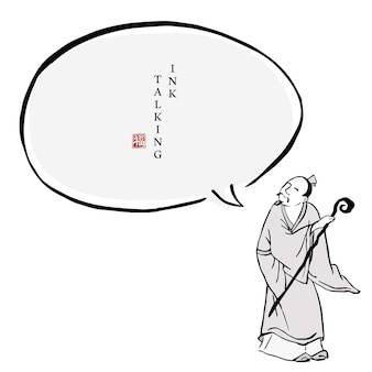 Tinta chinesa mensagem caixa de diálogo modelo pessoas personagem em roupas tradicionais um homem de pé segurando uma bengala.