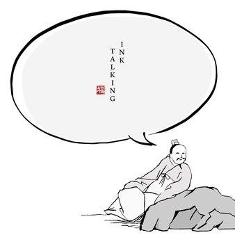 Tinta chinesa mensagem caixa de diálogo modelo pessoas personagem em roupas tradicionais um homem deitado sobre uma pedra preguiçosamente.